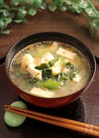 『小松菜と厚揚げのお味噌汁 ごま風味』