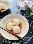 本格自家製たれでいただくもっちもち♡豆腐みたらし団子