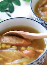 『一番簡単な作り方♡子供も喜ぶカレースープ』