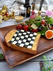 麦味噌バターと海苔チーのモノグラムトースト