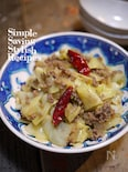 節約食材コンビの絶品レシピ!ちょっとピリ辛そぼろキャベツ