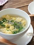 自然な旨味で春雨と豆苗のアジアンスープ