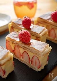 『【オーブン不要!】冷凍パイシートで簡単♡いちごのミルフィーユ』