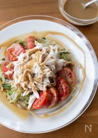 『『野菜たっぷり!茹で鶏の棒棒鶏風サラダ』#ヘルシー』