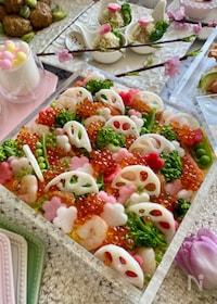 『ひな祭りに!きらきら華やかな我が家のちらし寿司』