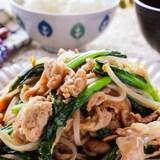 時短♪15分以内で作れる♡豚肉と小松菜ともやしの味噌野菜炒め
