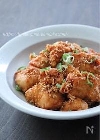 『漬け込み不要!あっさり中華風ごまダレで鶏むね肉の唐揚げ』