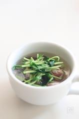 あさりと豆苗のスープ