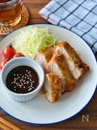 【下味冷凍レシピ】 鶏むね肉でサクフワ♩チキンカツ