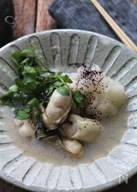 『牡蠣のオイル蒸し。』