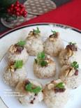 アンチョビとクルミの洋風手まり寿司