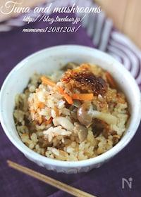 『生姜香るツナとしめじの炊き込みご飯』