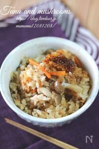 生姜香るツナとしめじの炊き込みご飯