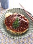 旨み広がる たっぷり乾物のお豆腐お好み焼き