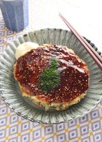 『旨み広がる たっぷり乾物のお豆腐お好み焼き』