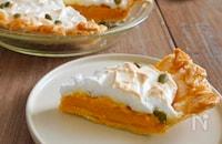 \本格!!/かぼちゃのメレンゲパイ