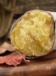 金色の焼き芋♬甘くてほっこり*さつまいもはやっぱりこれだね