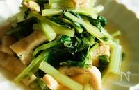 定番の味 すぐ完成!京あげと小松菜の炊いたん♫