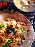 じゅわっとジューシー揚げを散りばめたちらし寿司と水餃子スープ
