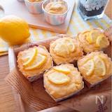 水切り不用・混ぜて焼くだけ絶品♡ふわっふわのレモンマフィン