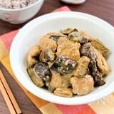 《食材2つ》なすと鶏もも肉で*ご飯進むこっくり旨味噌炒め*