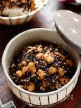 大豆とひじきのごまおかかふりかけ【#作り置き#お弁当】