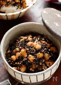 『大豆とひじきのごまおかかふりかけ【#作り置き#お弁当】』