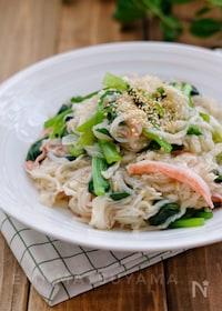 『レンジで簡単!*切り干し大根と小松菜とカニカマのとろみ煮*』