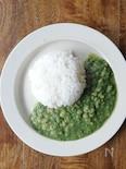 栄養たっぷり!小松菜とレンズ豆のグリーンカレー