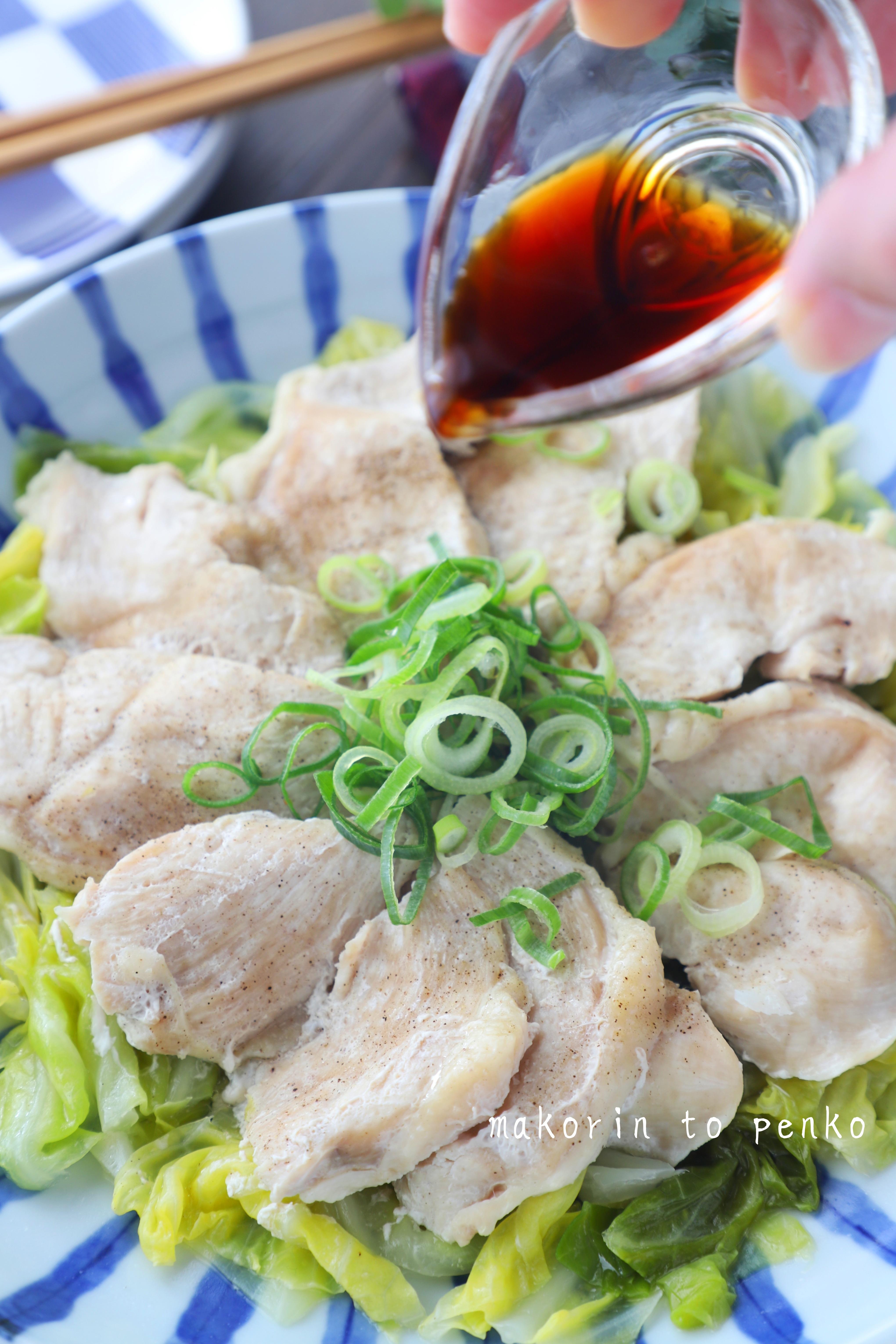 レシピ ヘルシー 胸 簡単 肉 鶏