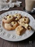 シナモン香るレーズン&クリームチーズクッキー