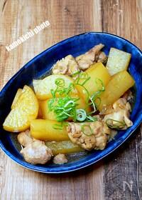 『大根と鶏肉のうま煮』