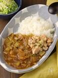 ルウを使って手軽に作る♪さけと冬野菜のカレー