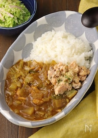 『ルウを使って手軽に作る♪さけと冬野菜のカレー』