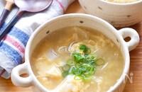 ごま油香る『たまごと玉ねぎの生姜スープ』