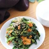あと一品♪旬野菜を美味しく♡ほうれん草とキムチのピリ辛ナムル