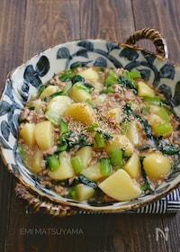 『じゃがいもと小松菜とひき肉のとろみ煮』
