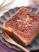 姫路名物アーモンドトースト『アーモンドバター』作りおき