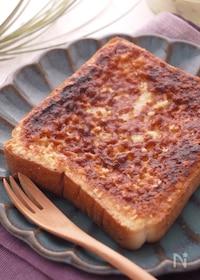 『姫路名物アーモンドトースト『アーモンドバター』作りおき』