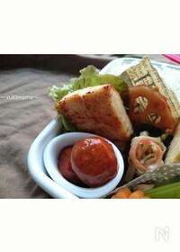 『お弁当に〜サーモンのマヨ味噌グリル(作り置き)〜』