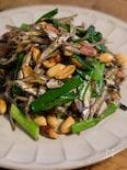 【小魚花生】小魚とピーナッツのピリ辛炒め(動画あり)