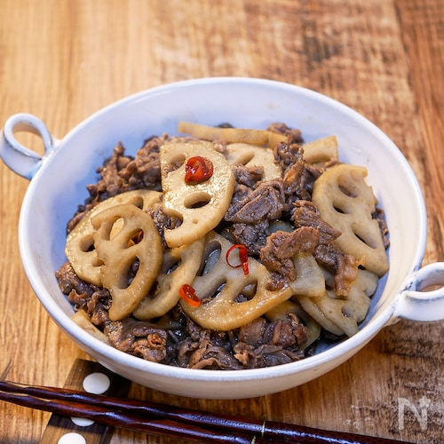 調味料比率オール1「蓮根と牛肉のきんぴら炒め」