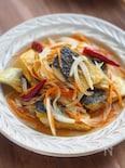 塩サバで簡単調理&作り置き!さばのカレー南蛮漬け
