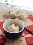 白菜とツナのお漬物