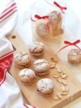 アマレッティー(アーモンドクッキー)のチョコサンド