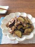 ごはんがすすむ和総菜☆なすと豚肉のにんにく醤油炒め