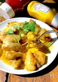 『焼いて絡めてチン☆とろ〜りチーズのイエローチキンステーキ』