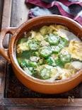 鶏ひき肉とオクラのふわふわ♡とろみかき玉スープ【#簡単】
