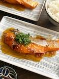 ご飯がすすむ!鮭の梅酢照り焼き