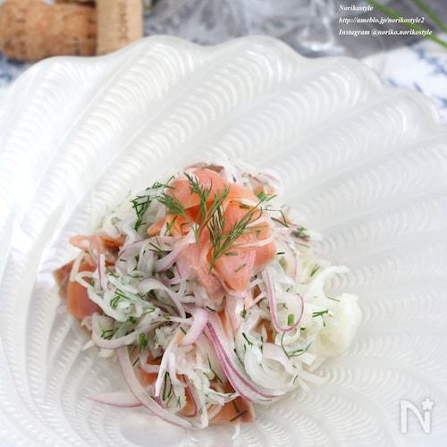 スモークサーモンとディルの大根サラダ
